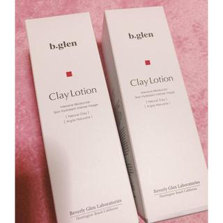 ビーグレン(b.glen)のビーグレン クレイローション2本(化粧水/ローション)