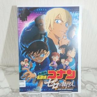 小学館 - 劇場版 名探偵コナン ゼロの執行人 DVD