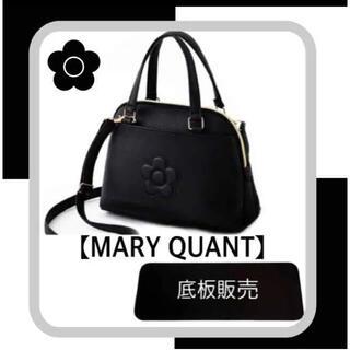 MARY QUANT - 【底板販売】MARY QUANT  マリークワント  ショルダーバッグ用6