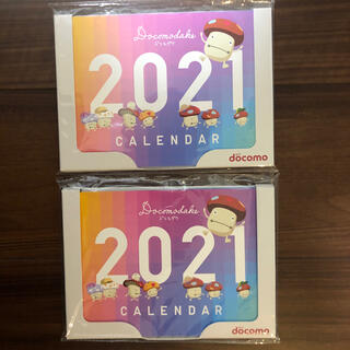 エヌティティドコモ(NTTdocomo)のドコモダケ卓上カレンダー 2セット(カレンダー/スケジュール)