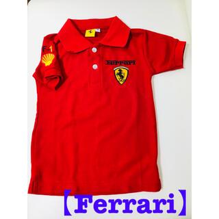フェラーリ(Ferrari)の【フェラーリ】ポロシャツ S 100(Tシャツ/カットソー)