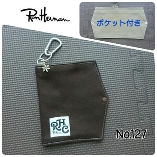 ロンハーマン(Ron Herman)のNo.127 ロンハーマンタグ 仮置きマスクケース インナーポケット付き(その他)