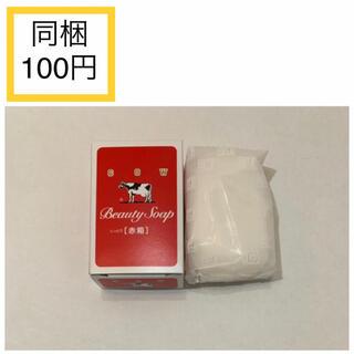 ギュウニュウセッケン(牛乳石鹸)の赤箱・牛乳石鹸(しっとり)(ボディソープ/石鹸)