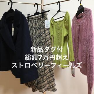 STRAWBERRY-FIELDS - 2021年福袋☆ ストロベリーフィールズ