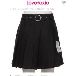 lovetoxic - [値下げ]LOVETOXIC 黒スカート サイズ150