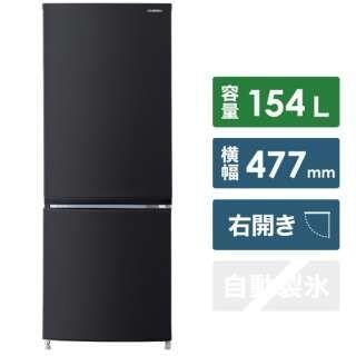 アイリスオーヤマ - アイリスオーヤマ 冷蔵庫 154L 自動霜取機能付き IRSN-15A