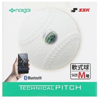 エスエスケイ(SSK)の新品 テクニカルピッチ technicalpitch ソフト 投手 投球 球速(ボール)