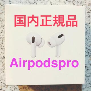 アップル(Apple)のApple  Air pods  pro MWP22J/A 国内正規品(ヘッドフォン/イヤフォン)