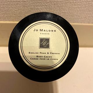 ジョーマローン(Jo Malone)の新品未使用 ジョーマローン イングリッシュペアー&フリージア クリーム(ボディクリーム)