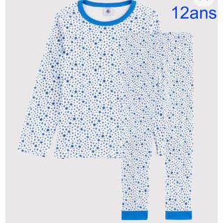プチバトー(PETIT BATEAU)のプチバトー 新品タグ付き 長袖 パジャマ 星柄 12ans/152cm(パジャマ)