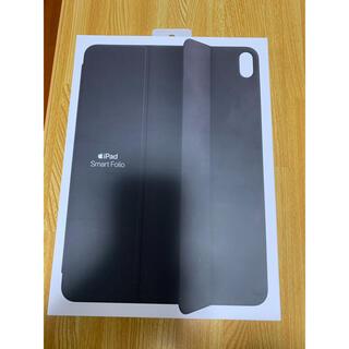 アップル(Apple)のiPad Air4 smart folio(iPadケース)