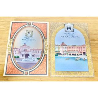 ディズニー(Disney)のディズニー ミラコスタ ポストカード 2枚(使用済み切手/官製はがき)