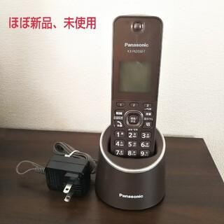 パナソニック コードレス電話機VE-GZS10DL-T(ブラウン)