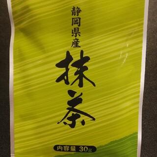 静岡県産 抹茶 30g(茶)