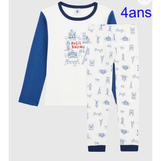 プチバトー(PETIT BATEAU)のプチバトー 新品タグ付き 長袖 パジャマ 4ans/104cm(パジャマ)