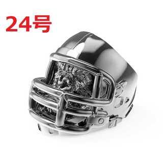 迫力抜群 ゴリラ エイプ アメフト マスク 指輪 海外限定 ガンメタル 24号(リング(指輪))