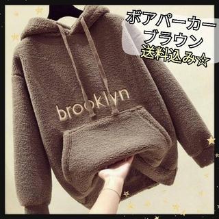 1301☆レディース トップス ボア パーカー 裏起毛 プルオーバー ブラウン(パーカー)