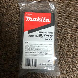 Makita - makita 充電式クリーナー 抗菌仕様 紙パック