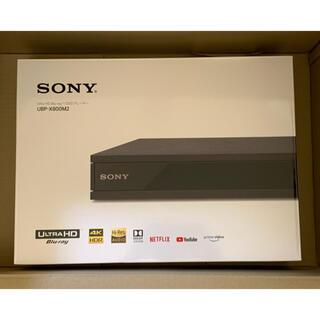 SONY - 【新品未開封】SONY ブルーレイプレーヤー UBP-X800M2