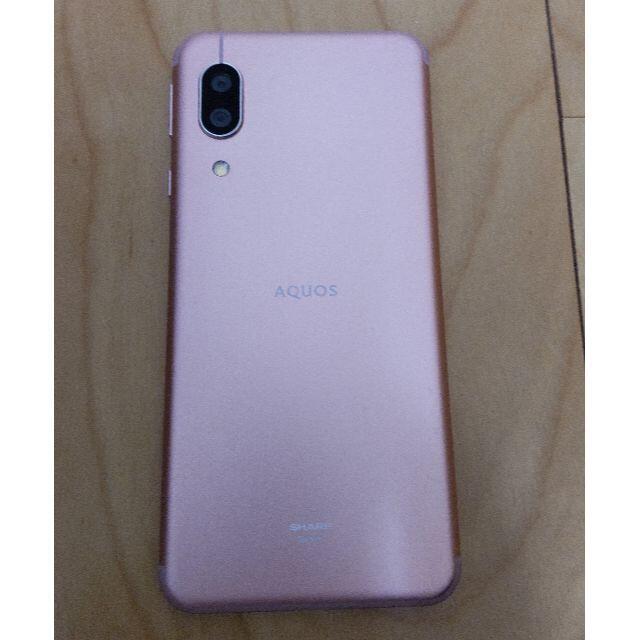 SHARP(シャープ)のAQUOS sense3 SH-M12 SIMフリー スマホ/家電/カメラのスマートフォン/携帯電話(スマートフォン本体)の商品写真