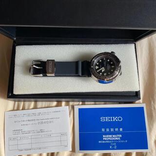 セイコー(SEIKO)のSBBN033 7C46-0AG0 セイコーマリンマスタープロフェッショナル(腕時計(アナログ))