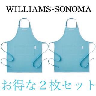 ウィリアムズソノマ(Williams-Sonoma)の【お得な2枚セット】Williams Sonoma ウィリアムズソノマ エプロン(その他)
