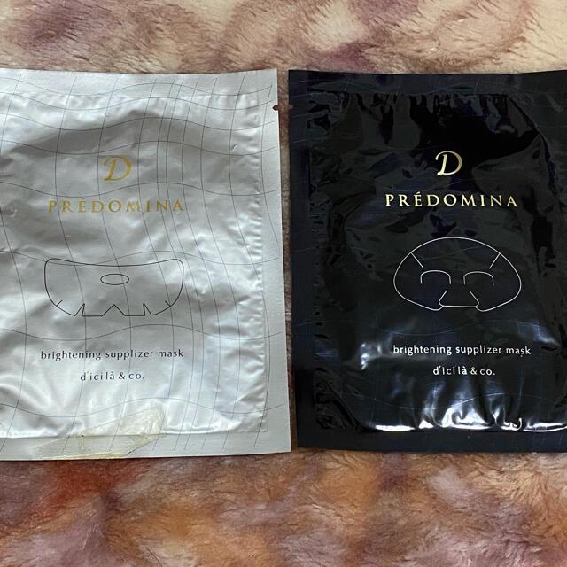 dicila(ディシラ)のディシラ プレドミナ ブライトニング サプライザーマスク コスメ/美容のスキンケア/基礎化粧品(パック/フェイスマスク)の商品写真