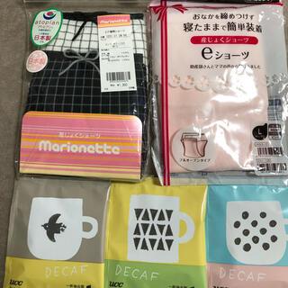 ♡新品未使用♡産褥ショーツ3枚セット おまけ付き(マタニティ下着)
