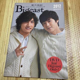 トウホウシンキ(東方神起)の東方神起 ファン限定DVD ポストカード(K-POP/アジア)