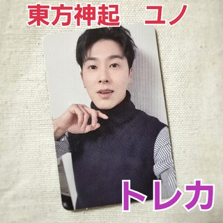 トウホウシンキ(東方神起)のユノトレカ(K-POP/アジア)