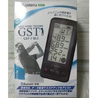 ユピテル(Yupiteru)のユピテル ゴルフスイングトレーナー GST-7 BLE 新品 スイング計測器(その他)