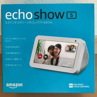 エコー(ECHO)のAmazonエコーショー5(ディスプレイ)