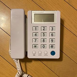 電話機(電話台/ファックス台)