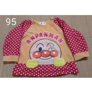 アンパンマン(アンパンマン)のアンパンマン トレーナー 95サイズ(Tシャツ/カットソー)