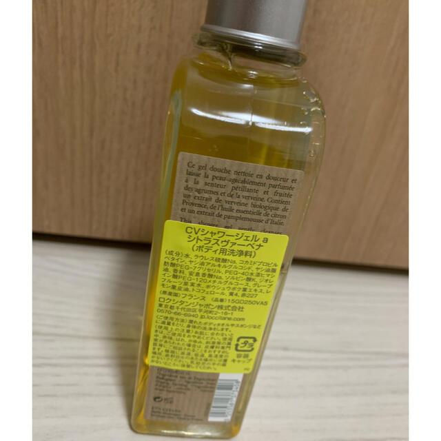 L'OCCITANE(ロクシタン)のロクシタン シャワージェル ボディ用洗浄料 コスメ/美容のボディケア(ボディソープ/石鹸)の商品写真