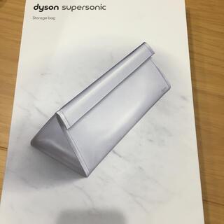 Dyson - ダイソンドライヤーケース