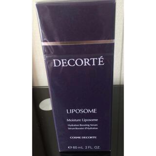 COSME DECORTE - コスメデコルテ モイスチュア リポソーム 60ml新品未開封