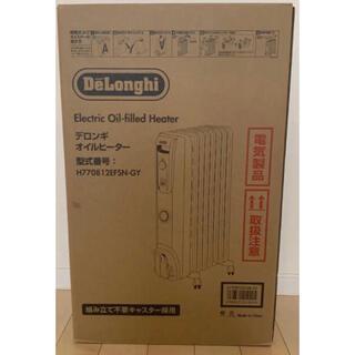 デロンギ(DeLonghi)の新品 DeLonghi H770812EFSN-GY デロンギ  オイルヒーター(オイルヒーター)