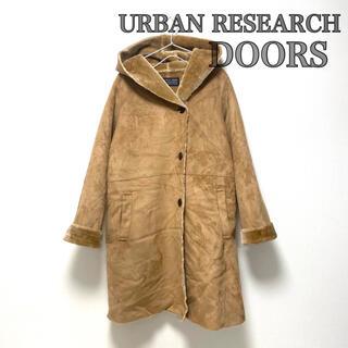 ドアーズ(DOORS / URBAN RESEARCH)のアーバンリサーチ ドアーズ フェイクムートンコート 定価20,900円(ムートンコート)