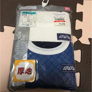 ニシマツヤ(西松屋)の長袖 肌着 90(下着)