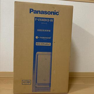 パナソニック(Panasonic)のパナソニック加湿空気清浄機ナノイー F−VX40H3−w(空気清浄器)