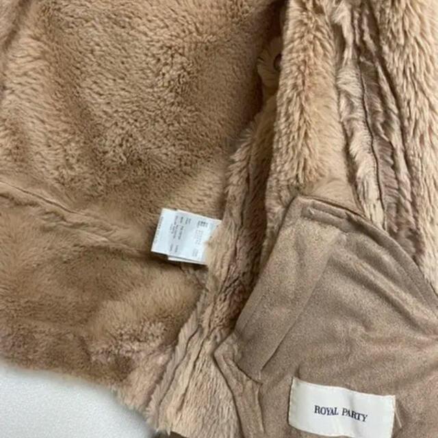 ROYAL PARTY(ロイヤルパーティー)のROYAL PARTYフェイクファージャケット レディースのジャケット/アウター(毛皮/ファーコート)の商品写真
