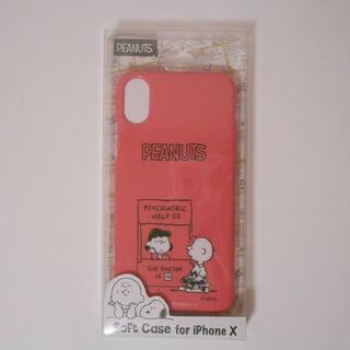 ピーナッツ(PEANUTS)の【新品未開封】iPhoneX スマホケース スヌーピー ピーナッツ(iPhoneケース)