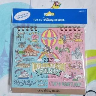 ディズニー(Disney)のディズニー 卓上カレンダー 2021 ファンマップ(カレンダー/スケジュール)
