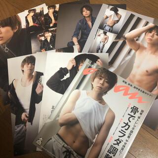 Kis-My-Ft2 - anan No.2173 北山宏光 Kis-My-Ft2 キスマイ