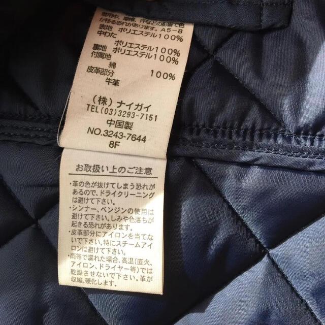 Ralph Lauren(ラルフローレン)のラルフローレン 120 110 ジャケット 紺色 キッズ/ベビー/マタニティのキッズ服男の子用(90cm~)(ジャケット/上着)の商品写真