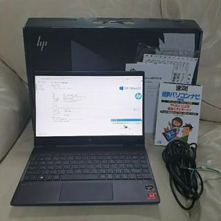 難アリENVYx360 13-ar0074AU Ryzen5/8G/512GB