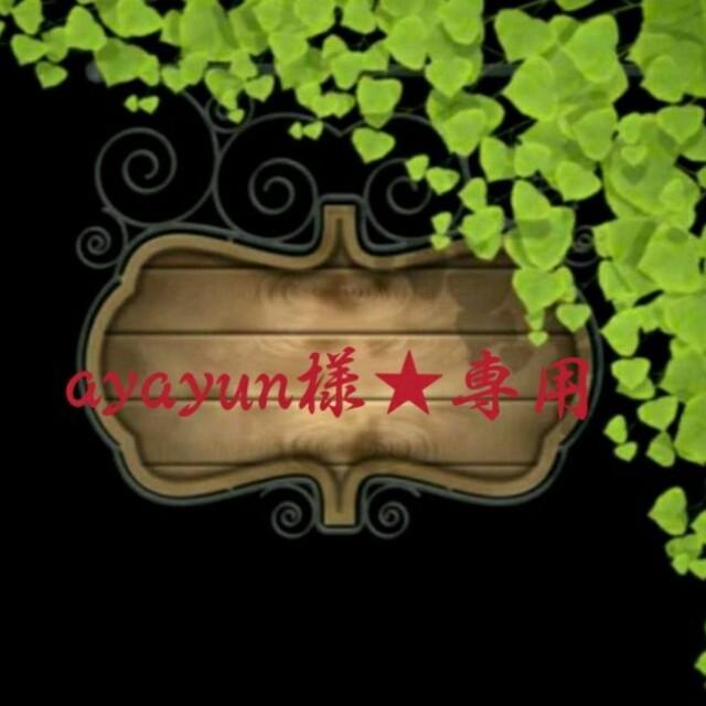 antiqua(アンティカ)のayayun様⭐専用【お取り置き】2/15迄 レディースのジャケット/アウター(ノーカラージャケット)の商品写真