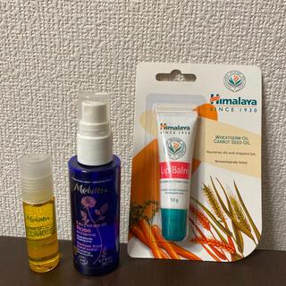 メルヴィータ(Melvita)のMelvita ミスト、オイル、Himalaya リップバームセット(化粧水/ローション)