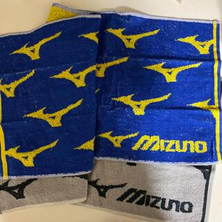 ミズノ(MIZUNO)のMIZUNO フェイスタオル2枚組 34×80(タオル/バス用品)